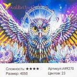 Алмазная мозаика по номерам Ночная Сова 40*50 см оптом фото 55