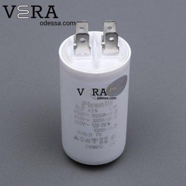 Купить конденсатор рабочий 8 мкф оптом, фотография 1