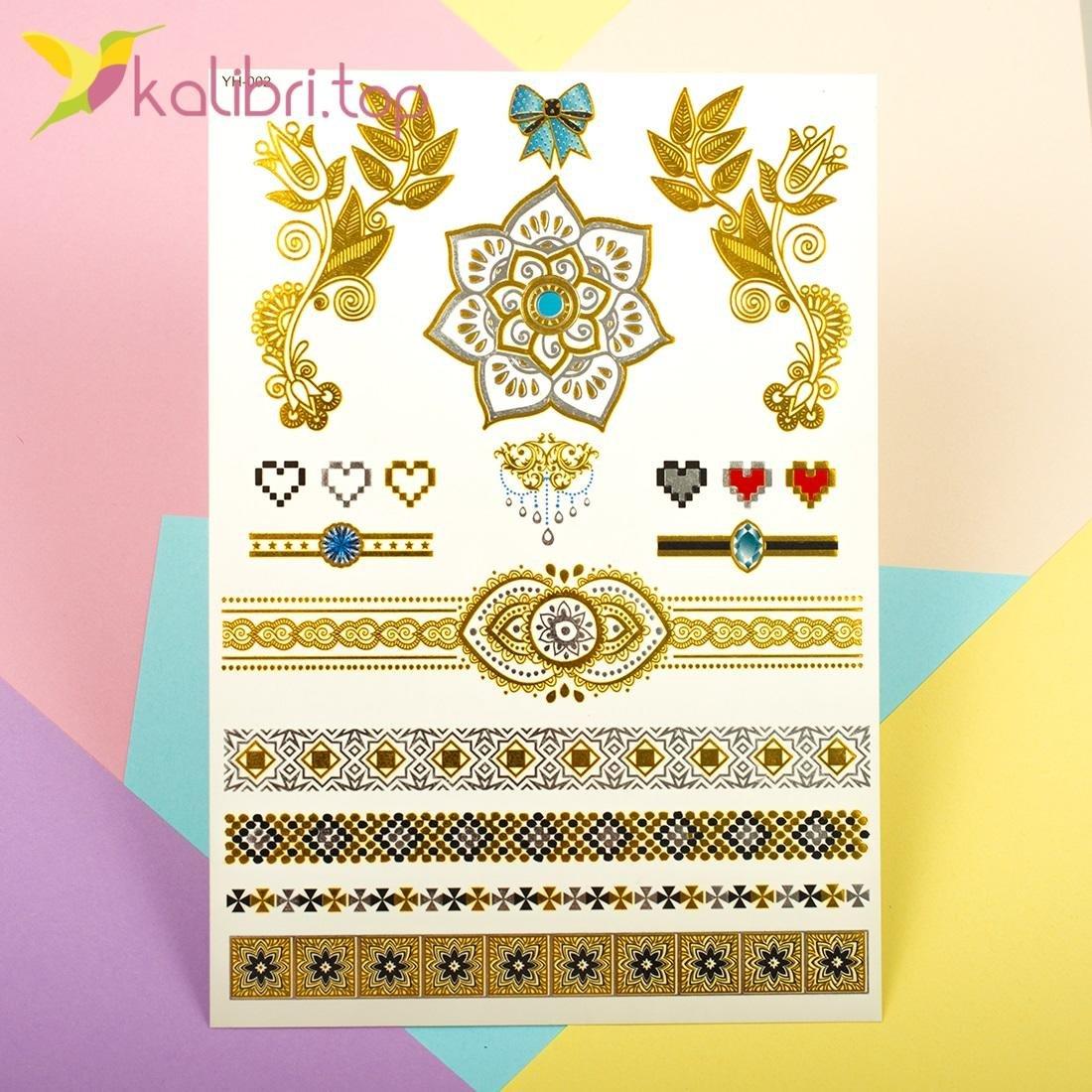 Флеш-татуировки золотые украшения YH-002 оптом фото 1
