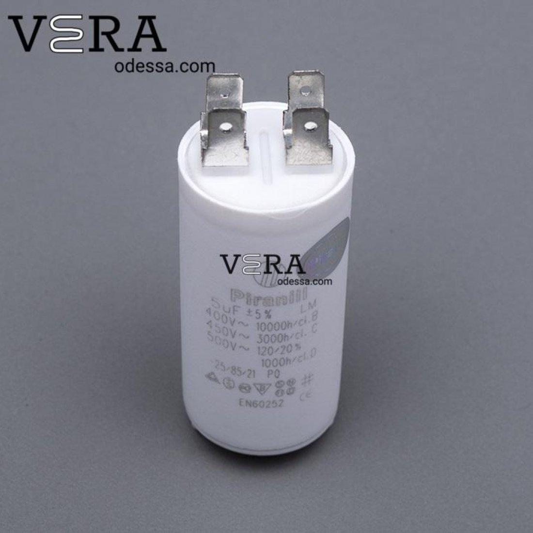 Купить конденсатор рабочий 5 МКФ оптом, фотография 1