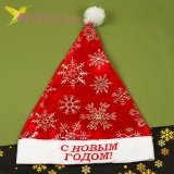 Новогодняя шапка Деда Мороза снежинки, оптом фото 1