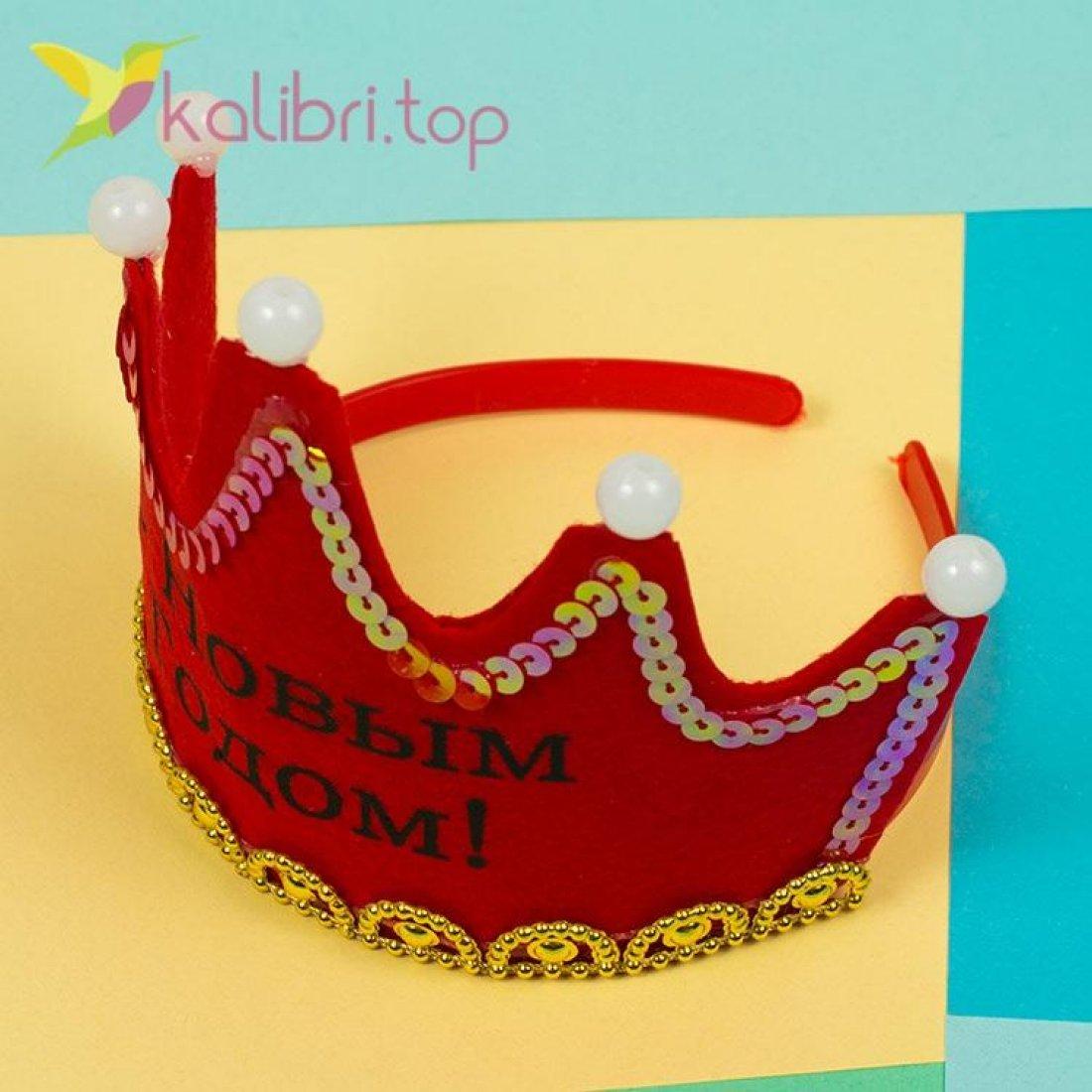 Новогодняя светящиеся корона, оптом фото 008