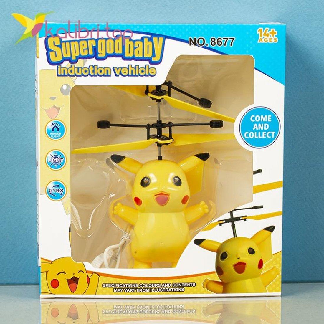 Летающая игрушка от руки Пикачу оптом фото 79
