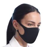 Многоразовая маска для лица ПИТТА - 1