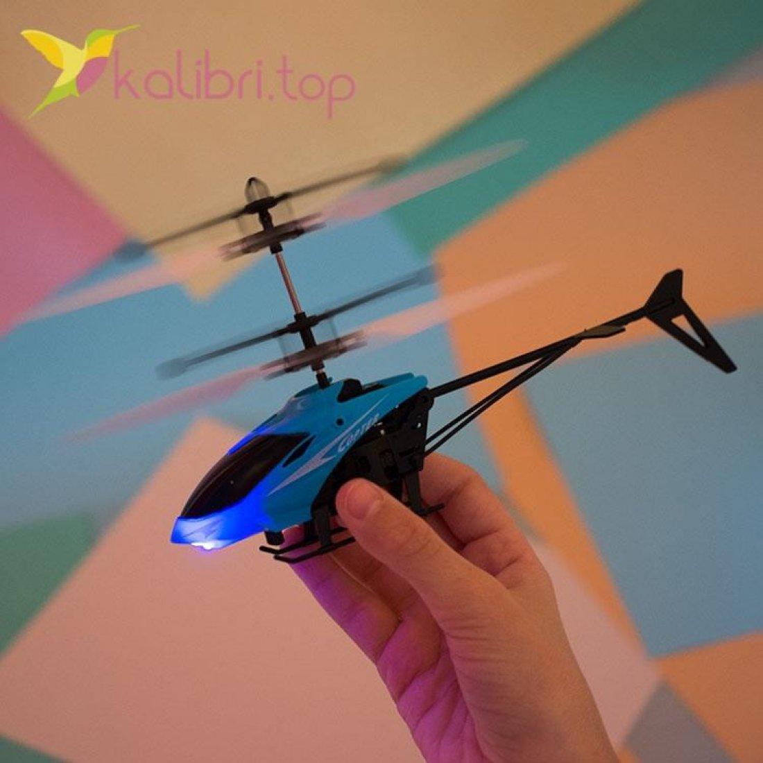 Летающая игрушка вертолет голубой оптом фото 799
