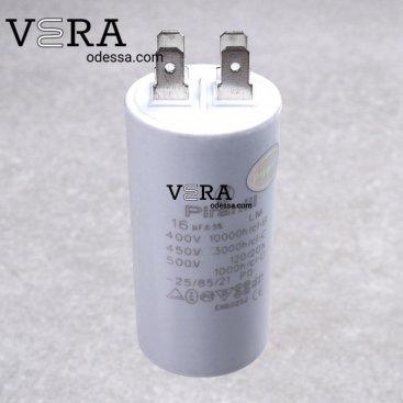 Купить конденсатор рабочий 16 МКФ оптом, фотография 1