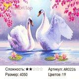 Алмазная мозаика по номерам Лебеди на пруду 40*50 см оптом фото 77