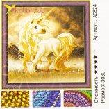 Алмазная мозаика по номерам Единорог 30*30 см оптом фото 621