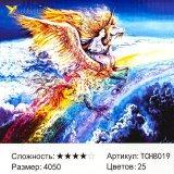 Алмазная мозаика Пегас в Облаках 40*50 см оптом фото 68