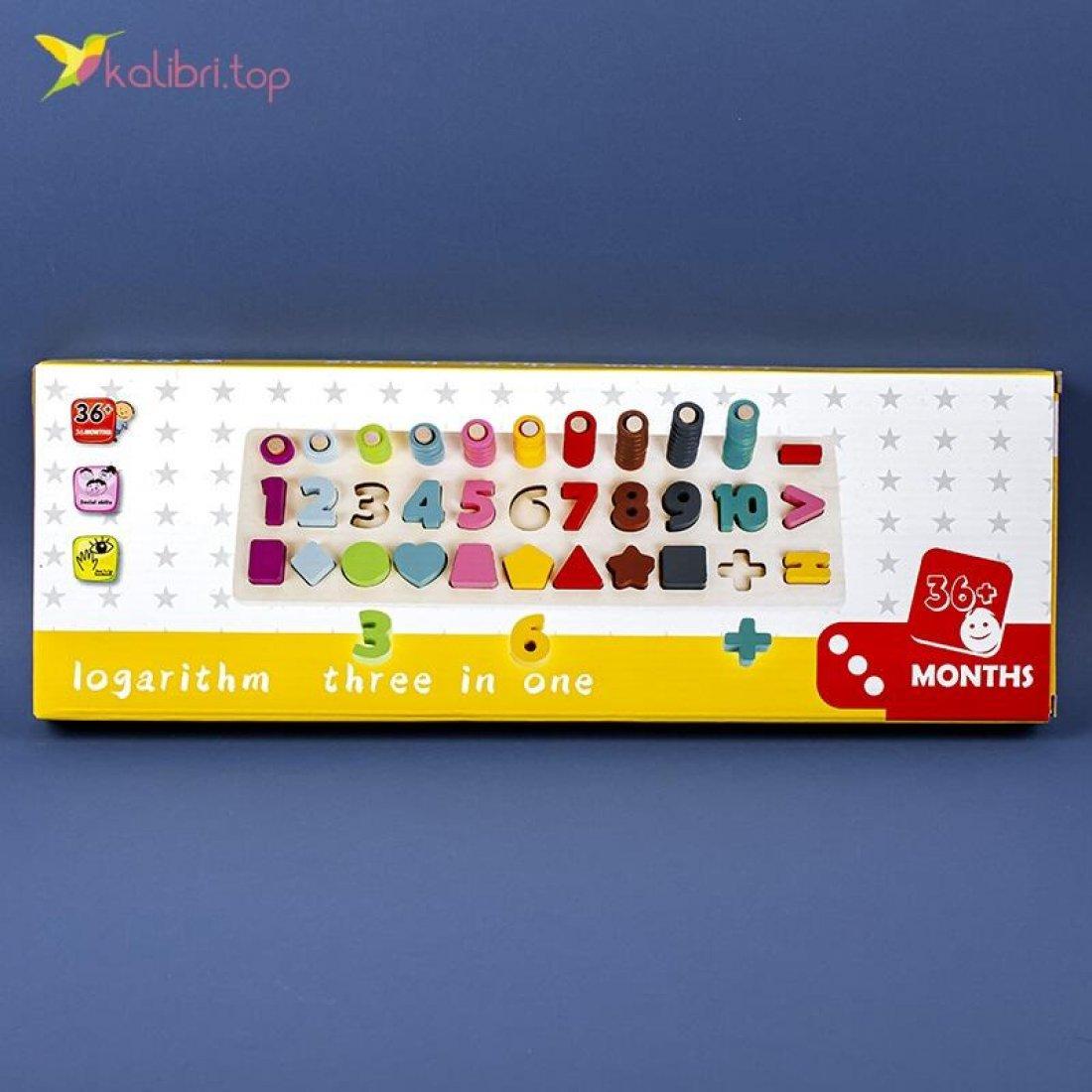 Купить Развивающая игрушка Рамка-вкладыш Прогресс оптом фото 11