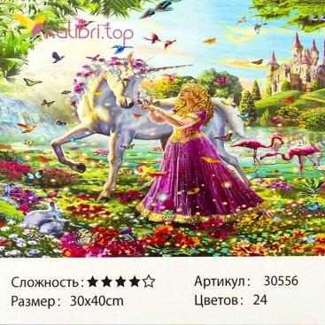 Рисования по номерам Единорог 30*40 см оптом фото 1