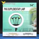 """Лампа для селфи RGB 14"""", 35 см оптом фото 06"""