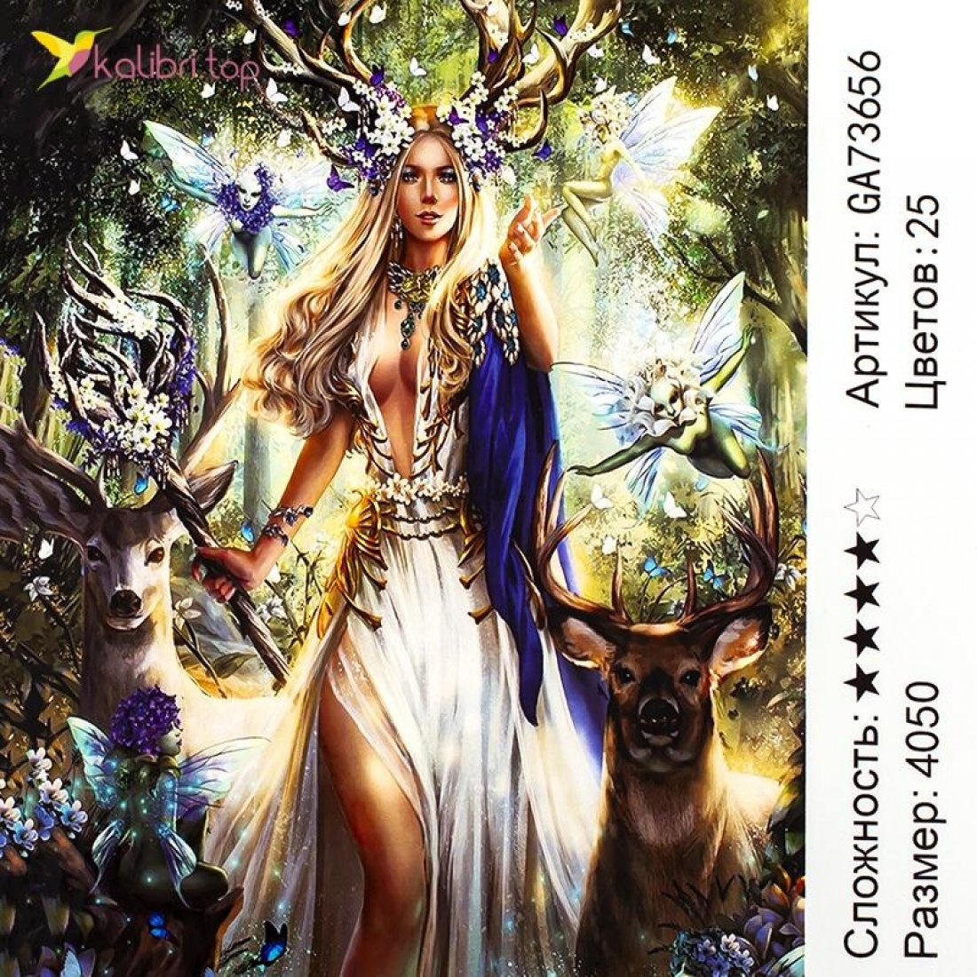 Алмазная мозаика Лесная Фея 40*50 см оптом фото 45