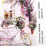 Алмазная живопись по номерам Велосипед с Цветами 40*50 см оптом фото 008