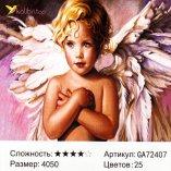 Алмазная мозаика Мальчик Ангел 40*50 см оптом фото 73