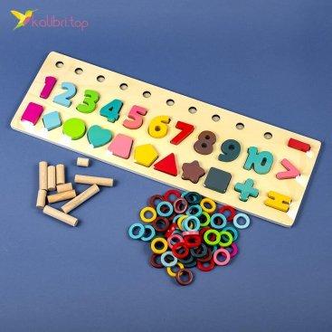 Развивающая игрушка Рамка-вкладыш Прогресс оптом фото 01
