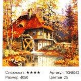 Алмазная живопись по номерам Дом в Лесу 40*50 см оптом фото 055
