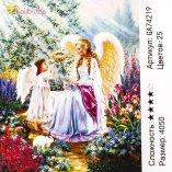 Алмазная мозаика Ангелы 40*50 см оптом фото 6