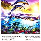 Алмазная мозаика по номерам Дельфины 40*50 см оптом фото 74