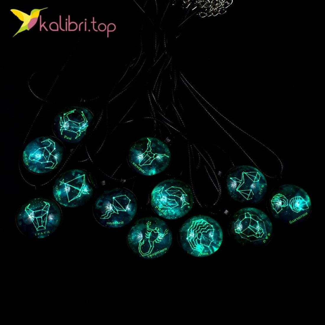 Светящийся флуоресцентный кулон Знаки Зодиака туманность оптом фото 01