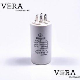 Купить рабочий конденсатор 6 мкф оптом, фотография 1