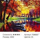 Алмазная мозаика Лодка в Лесу 40*50 см оптом фото 7