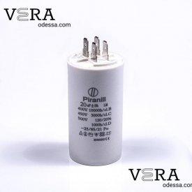 Купить конденсатор рабочий 20 МКФ оптом, фотография 1