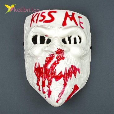 Маска карнавальная Поцелуй Kiss Me белый оптом фото 01