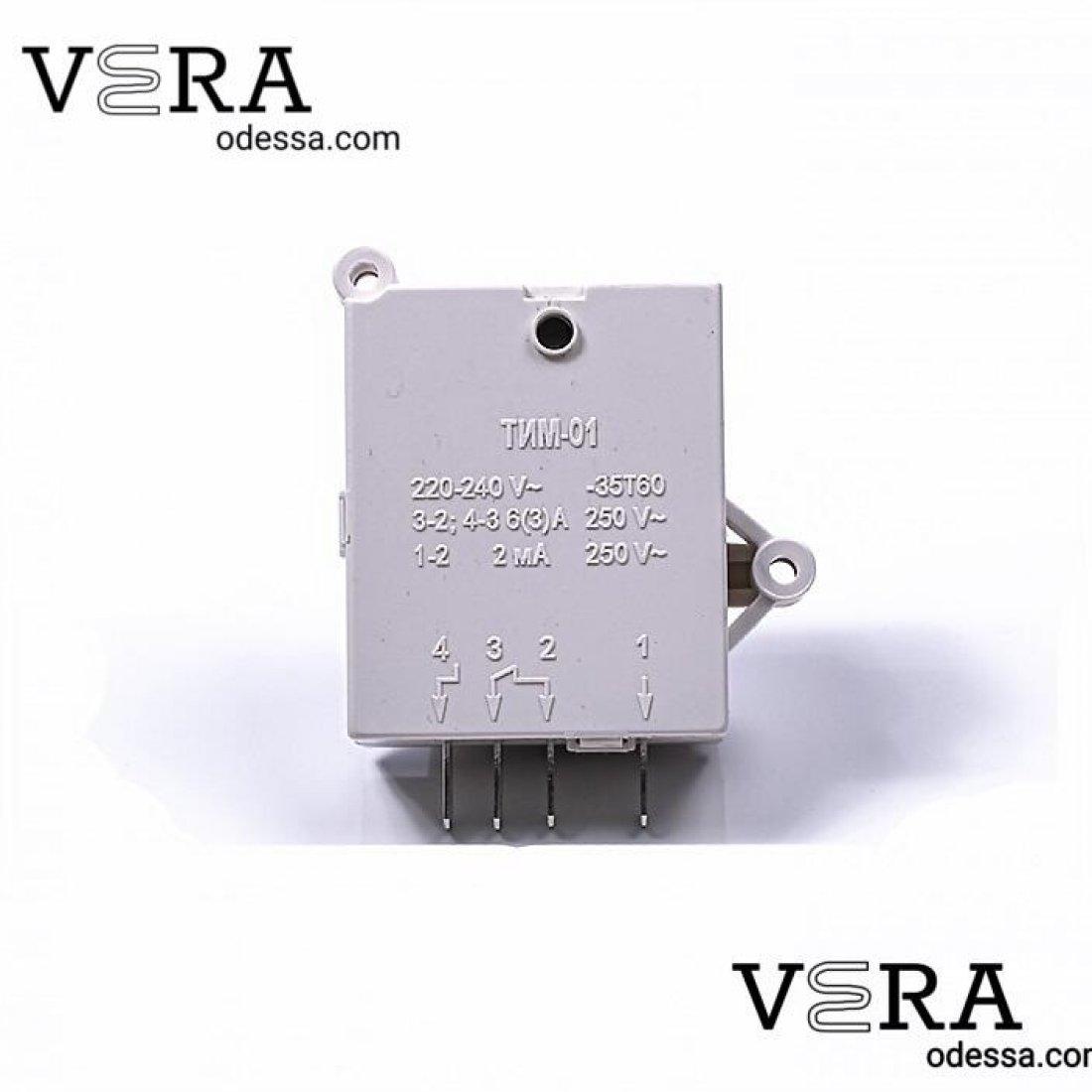 Купити таймер оттайки ТІМ - 01 для холодильника INDESIT оптом, фотографія 2