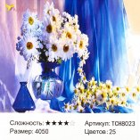 Алмазная мозаика Ромашки в Вазе 40*50 см оптом фото 91