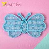 Поп-ит (pop-it) флуоресцентный Бабочка голубой оптом фото 01