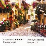 Алмазная мозаика Улица в Цветах 40*50 см оптом фото 44