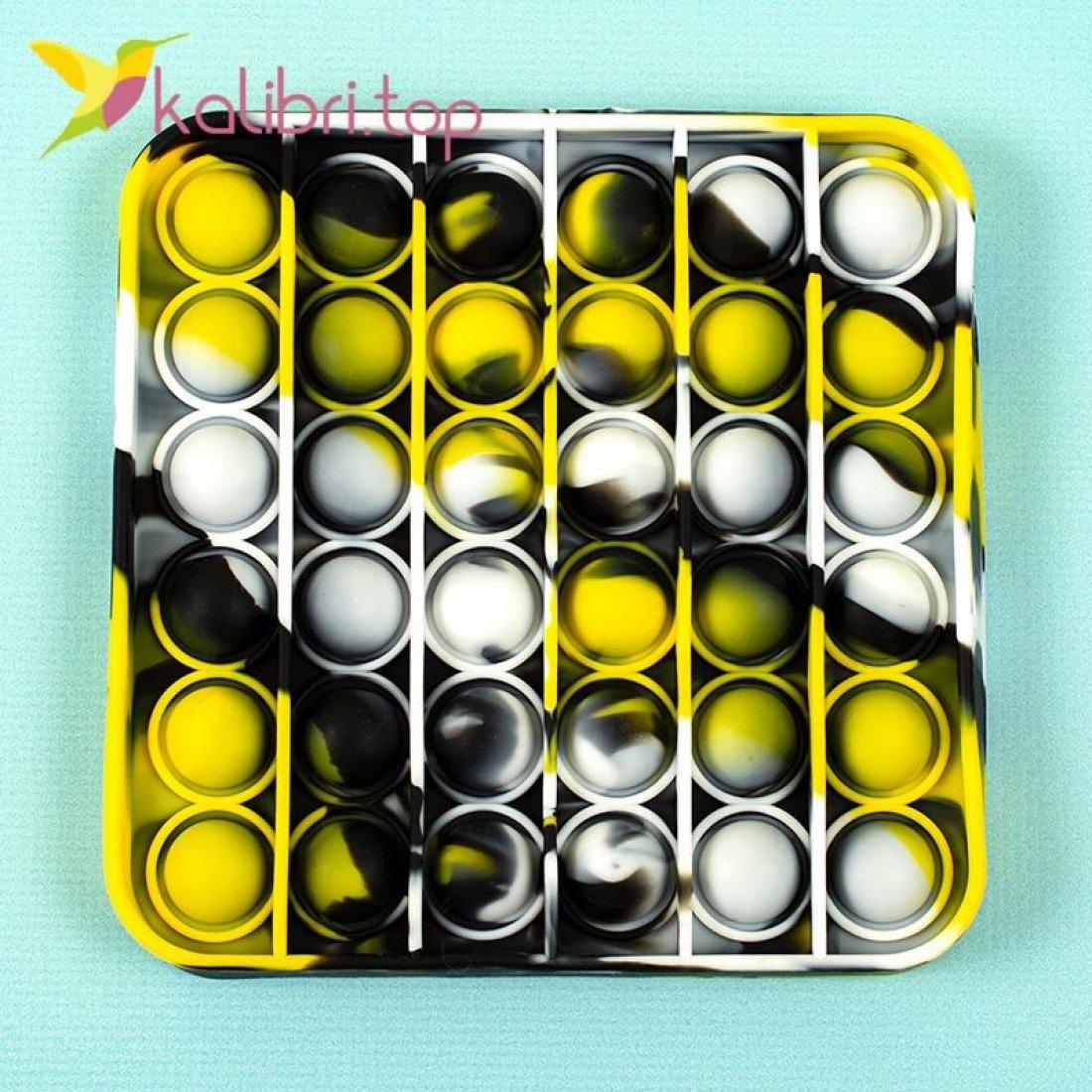 Поп ит (pop-it) квадрат чёрно-жёлтый оптом