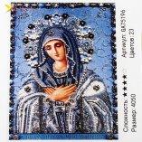 Алмазная мозаика по номерам Икона синяя 40*50 см оптом фото 65