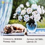 Алмазная мозаика Кот и Розы 40*50 см оптом фото 84