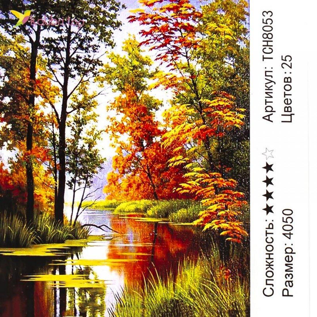 Алмазная мозаика по номерам Лес 40*50 см оптом фото 022