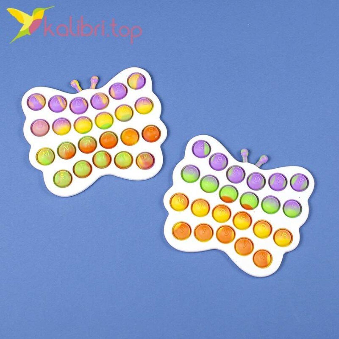 Поп іт Бабочка пластик LA-10-11 оптом фото 01