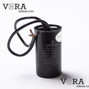 Купить конденсатор циркуляционного насоса 2,5 МКФ /400 V оптом, фотография 1