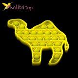 Купить Поп-ит (pop-it) флуоресцентный Верблюд оптом фото 02