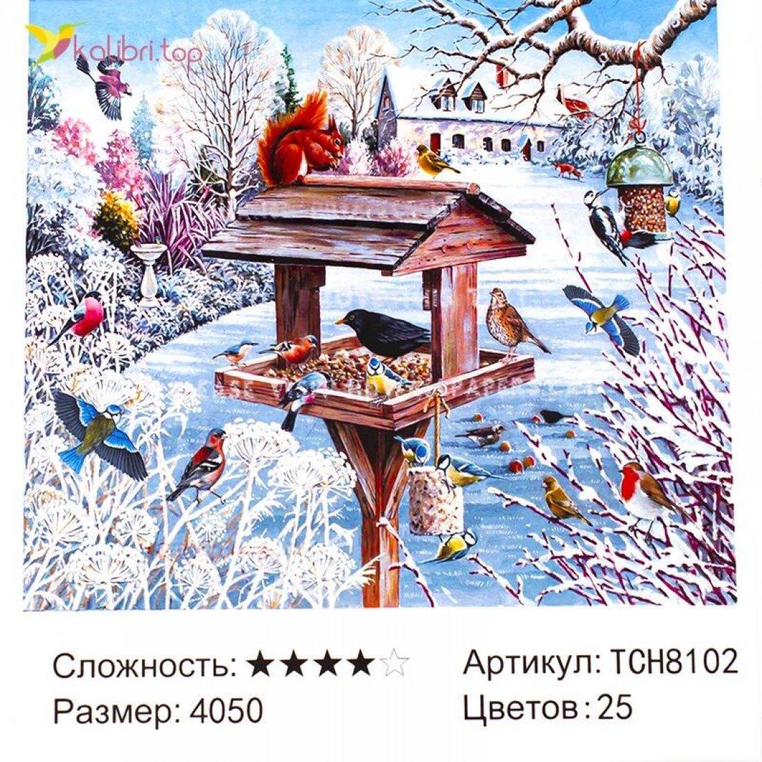 Алмазная живопись по номерам Кормушка 40*50 см оптом фото 03