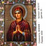 Алмазная мозаика по номерам Икона 40*50 см оптом фото 5