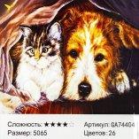 Алмазная мозаика по номерам Животные 40*50 см оптом фото 96