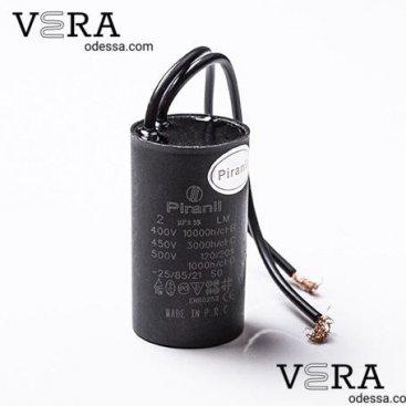 Купить конденсатор циркуляционного насоса 2 МКФ /400 V оптом, фотография 1
