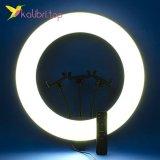 """Лампа для селфи 18"""", 45 см, 60W оптом фото 01"""