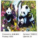 Алмазная мозаика по номерам Панды 40*50 см оптом фото 05