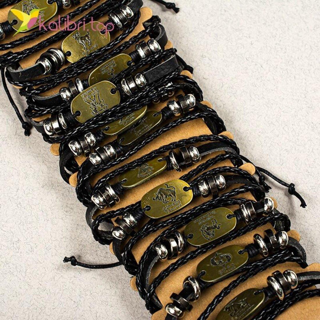Браслеты на руку Зодиак оптом фото 02