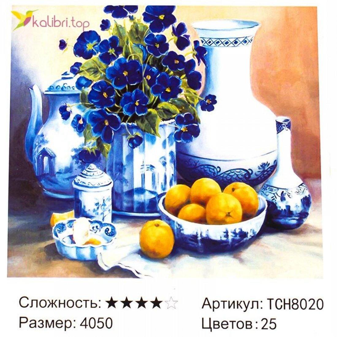 Алмазная живопись по номерам Незабудки 40*50 см оптом фото 05