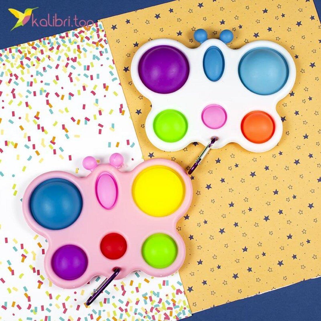 Симпл-димпл Бабочки на 6 кнопок оптом фото 01