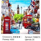 Алмазная живопись по номерам Лондон 40*50 см оптом фото 08