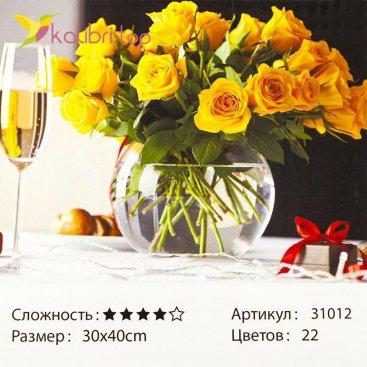 Рисования по номерам Цветы 30*40 см оптом фото 1